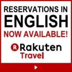 RESERVATIONS IN ENGLISH